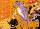 Samarcande – Amin Maalouf
